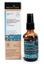 BOTAVIKOS Mineralny dezodorant 2w1 spray do ciała i stóp dla mężczyzn i kobiet Cytrusowy 50ml