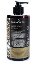 BOTAVIKOS Naturalne mydło w płynie z olejem konopnym Fitness 450ml