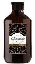 Babuszkina Apteka dziegciowy szampon 350ml