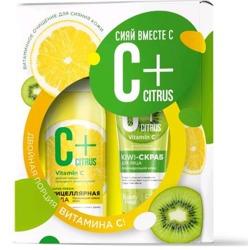 Beauty Visage ZESTAW C+ Citrus