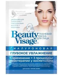 BeautyVisage Hialuronowa maska w płachcie