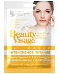 BeautyVisage Peptydowa maska w płachcie