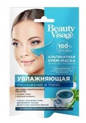 BeautyVisage maska alginatowa nawilżająca 20ml