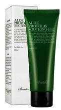 Benton Aloe Propolis Soothing Gel - Kojący żel-serum do twarzy 100ml