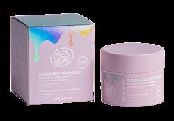 Bielenda BODY BOOM puder enzymatyczny do oczyszczania twarzy 20g