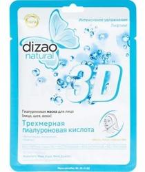 DIZAO Maseczka jednoetapowa Trójwymiarowy kwas hialuronowy 28g