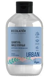 ECOLATIER Micelarny szampon do wszystkich rodzajów włosów Kokos i Morwa 600ml
