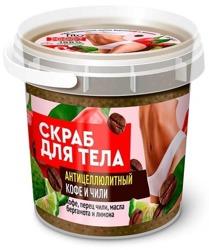 FITOKOSMETIK peeling antycellulitowy kawa i chili 155ml