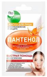 Fito Vitamin Pantenol regenerująca maska do twarzy 10ml