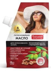Fitokosmetik Gęsty olejek do twarzy i ciała SPF6 50ml