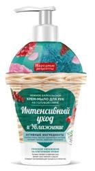 Fitokosmetik Krem-mydło do rąk Glinka niebieska 320ml