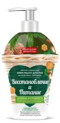 Fitokosmetik Krem-mydło do rąk Orzechy cedrowe 320ml