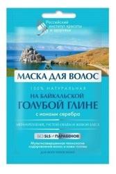 Fitokosmetik Maska do włosów niebieska glinka 30ml