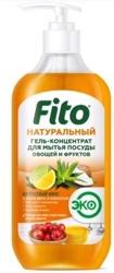 Fitokosmetik naturalny płyn do naczyń i owoców Cytrusowy FITO280 490ml