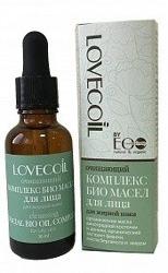 LOVECOIL Biokompleks do twarz oczyszczający 30ml