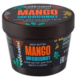 Le Cafe Mimi Krem/masło do ciała Mango&Coconut 110ml