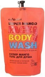 Le Cafe Mimi SUPER MANGO Żel do mycia twarzy i ciała ZAPAS 450ml