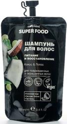 Le Cafe Mimi Super Food Szampon do włosów Kokos&Lotos 100ml