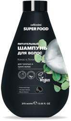 Le Cafe Mimi Super Food Szampon do włosów Kokos&Lotos 370ml