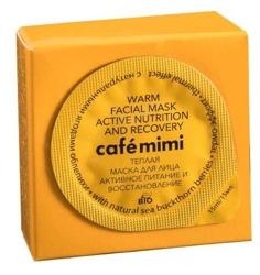Le Cafe de Beaute Mimi Maseczka do twarzy aktywne odżywienie i regeneracja 15ml