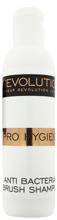 Makeup Revolution Pro Hygiene Cleaner Brush Shampoo 200ml