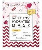 NEW FEEL Maseczka w płachcie British Rose Hydrating 25ml