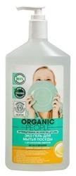 Organic People Płyn do mycia naczyń cytryna 500ml
