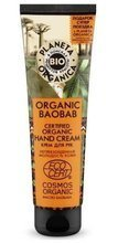 Planeta Organica BIO krem do rąk Baobab Oil 75ml