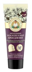 Receptury Babuszki Agafii Odżywczy krem do stóp na popękane pięty 75ml