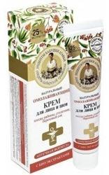 Receptury Babuszki Agafii Odżywczy krem na noc dla suchej i wrażliwej skóry 40ml