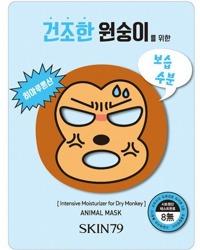 Skin79 Animal For Dry Monkey- Maska nawilżająca do twarzy 23g