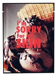 Ultru I'm Sorry For My Skin Jelly Mask - Pore Care Wygładzająca maska w płachcie 33ml