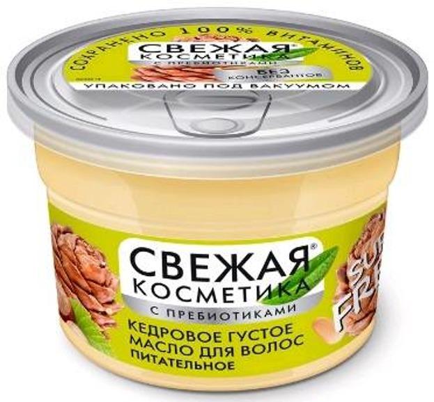 Fitokosmetik odżywczy olej do włosów Cedrowy FITO332 180ml