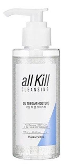 Holika Holika All Kill Cleansing oil to foam Nawilżający olejek do oczyszczania skóry twarzy 155ml