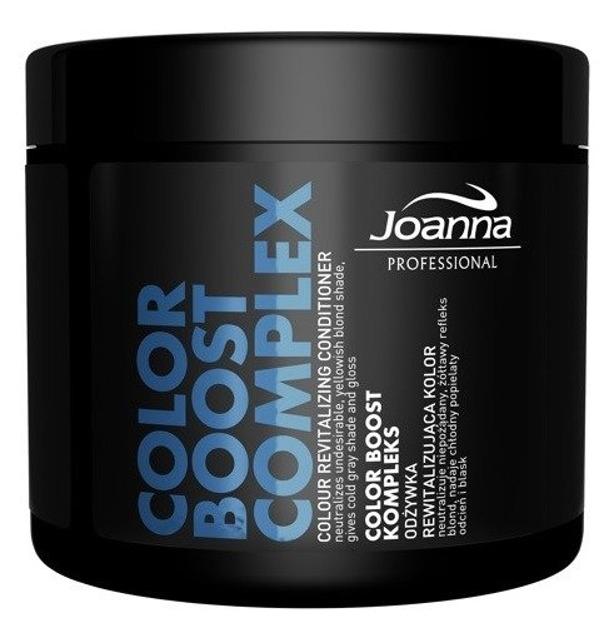 Joanna Professional Odżywka rewitalizująca kolor o zapachu czarnej porzeczki, 500g