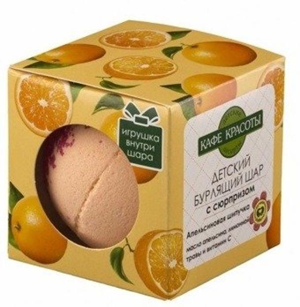 Le Cafe De Beaute Musująca kula do kąpieli dla dzieci z niespodzianką Pomarańczowa lemoniada 120g