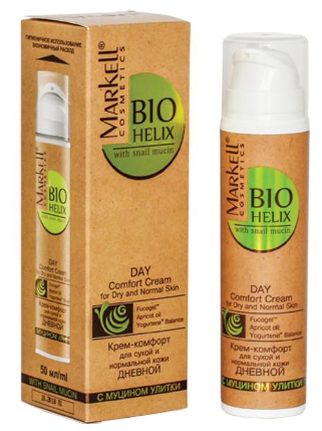 Markell Bio Helix Krem z ekstraktem ze śluzu ślimaka do cery suchej i normalnej 50ml