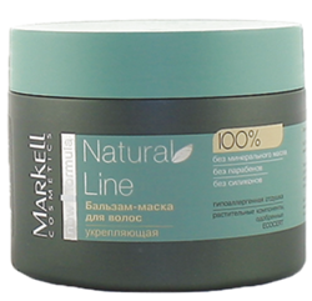 Markell Natural Line Balsam-maska wzmacniająca do włosów 290g