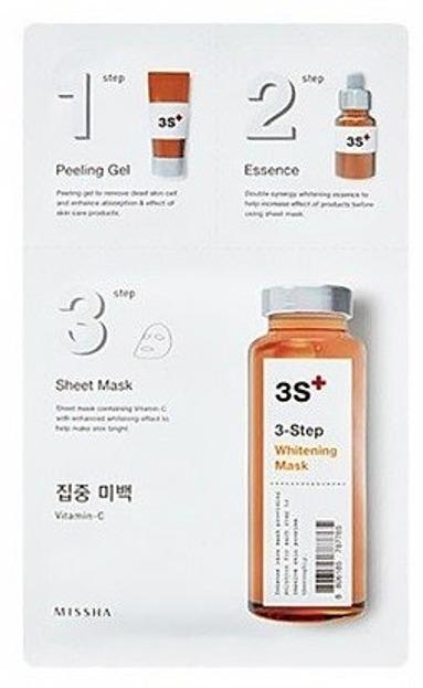 Missha 3 Step Whitening Mask 3etapowa maska rozjaśniająca