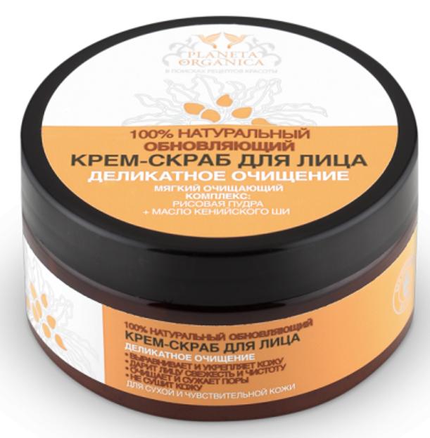Planeta Organica Kremowy peeling do twarzy do cery suchej i wrażliwej 100ml