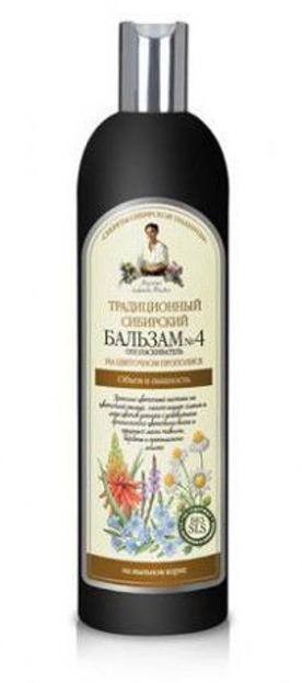 Receptury Agafii Balsam do włosów NR4 Objętość 550 ml